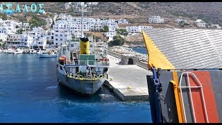 Blue Star Naxos - Στην Αιγιάλη Αμοργού (Arrival at port of Aigiali - Amorgos)