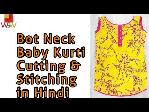 How To Cutting & Stitching Boat Neck Kurti  In Hindi