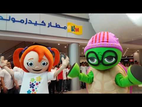 Part 2 - KidzMondo Doha - Mall of Qatar