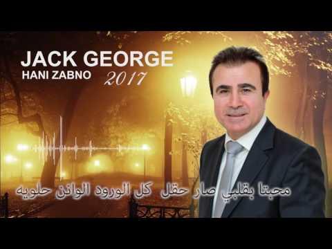 JACK GEORGE   HANI ZABNO 2017