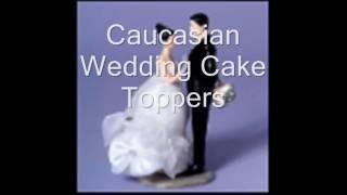 Cake Same sex topper wedding