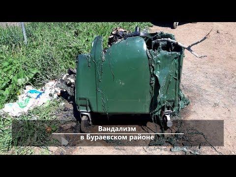 UTv. Новости севера Башкирии за 14 июня (Бирск, Мишкино, Бураево)
