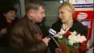 Yulia Tymoshenko in the metro [www.romu.nu]