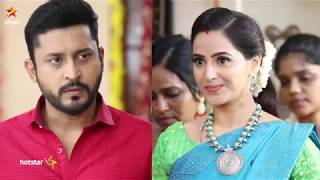 Avalum Naanum - Vijay Tv Serial