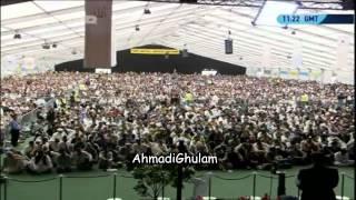 Aagay Din Phir Khaas Barkat aur Anwar ke - Jalsa Salana UK International 2012 - Nazam