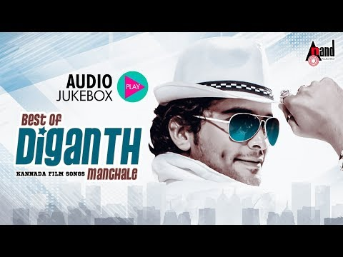 Best Of DIGANTH Manchale Hit Songs | Kannada Selected Songs 2017 | Aananda Audio Video