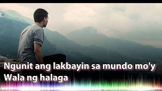 LAMPARA BAND~ Buhay Na May Pag-asa LYRICS HQ - 4J's&M