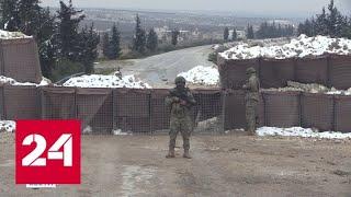 Правительственные войска освободили значительные территории в Сирии - Россия 24