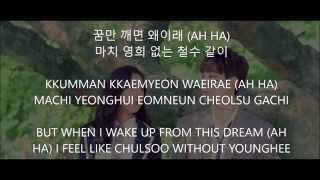 mansae seventeen hanromeng lyrics