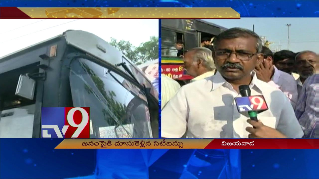 Killer RTC Bus in Vijayawada - TV9 Trending