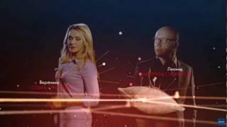 Нити Судьбы 1 серия.ПРЕМЬЕРА на Канале Россия1