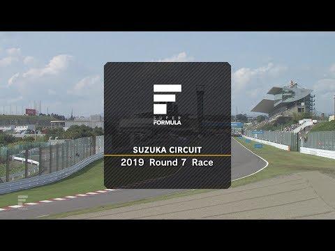 2019 SUPER FORMULA Rd7 Suzuka RACE Digest