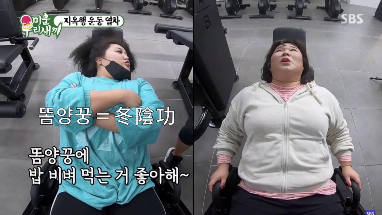跟洪善英洪真英學韓文飲食單字@我家的熊孩子 看韓綜學韓文 - YouTube