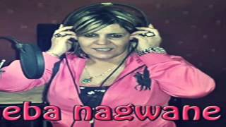 Cheba NaGwan Hak SwaLhk Hak 2O15 by dj kamel