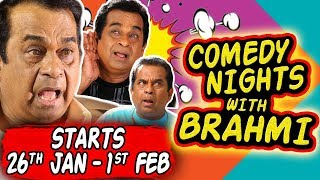 brahmanandam-birthday-week-comedy-nights-with-brahmi-starts-26th-jan-to-1st-feb-2019