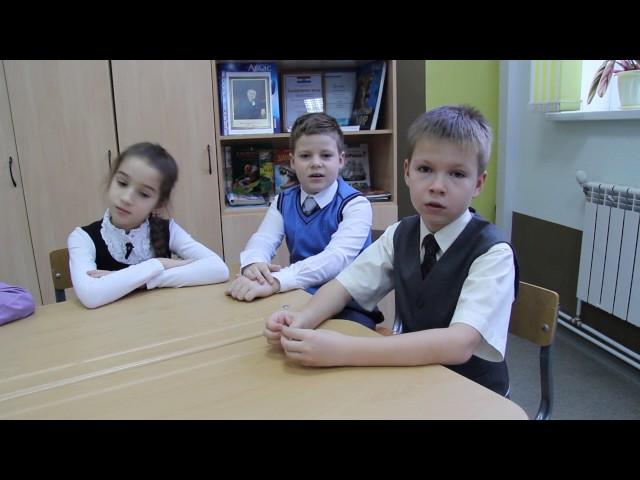 """Изображение предпросмотра прочтения – «Учащиеся 3 класса Частного Лицея №1""""Спутник""""» читает произведение «Ларчик» И.А.Крылова"""