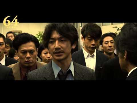 Trailer do filme 64 Rokuyon