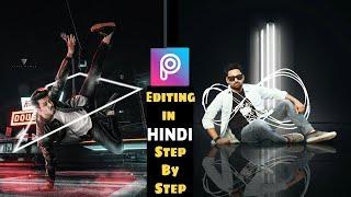 Danish Zhene Like Photo Editing in Picsart Hindi Step by step 2019 - Hunter Creation