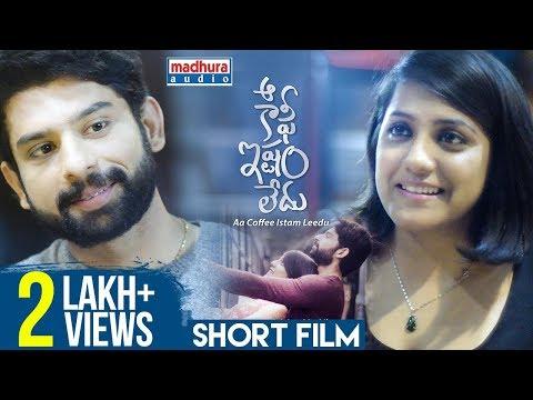 Aa Coffee Ishtam Ledu   Latest Telugu Short Film 2017   Directed by Sujoi & Sushil