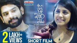 Download Lagu Aa Coffee Ishtam Ledu | Latest Telugu Short Film 2017 | Directed by Sujoi & Sushil MP3