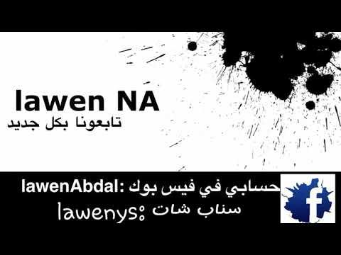 ||رسالة لا كل واحد حاقد على كردستان ||lawen Na||