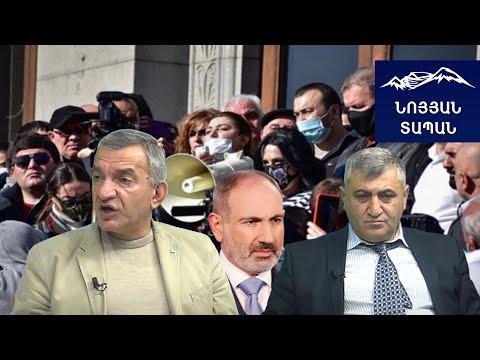 «17+ Նիկոլ» թույլ չենք տալու. Արտակ Գալստյանը մտնում է քաղաքականություն