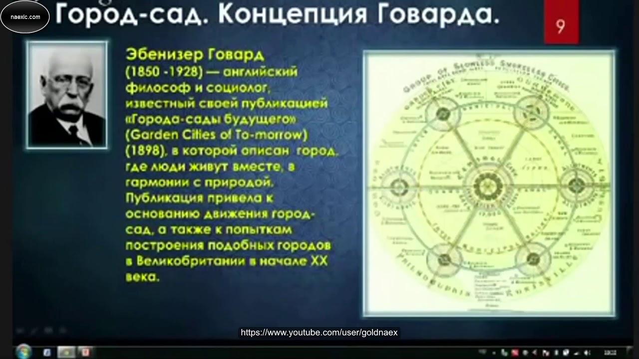 В.А. Ефимов - Истребление человечества