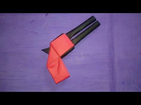 Origami - Pistola de papel