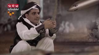 تشاهدون في رمضان   #عاكس_خط ...مع محمد الربع   #يمن_شباب