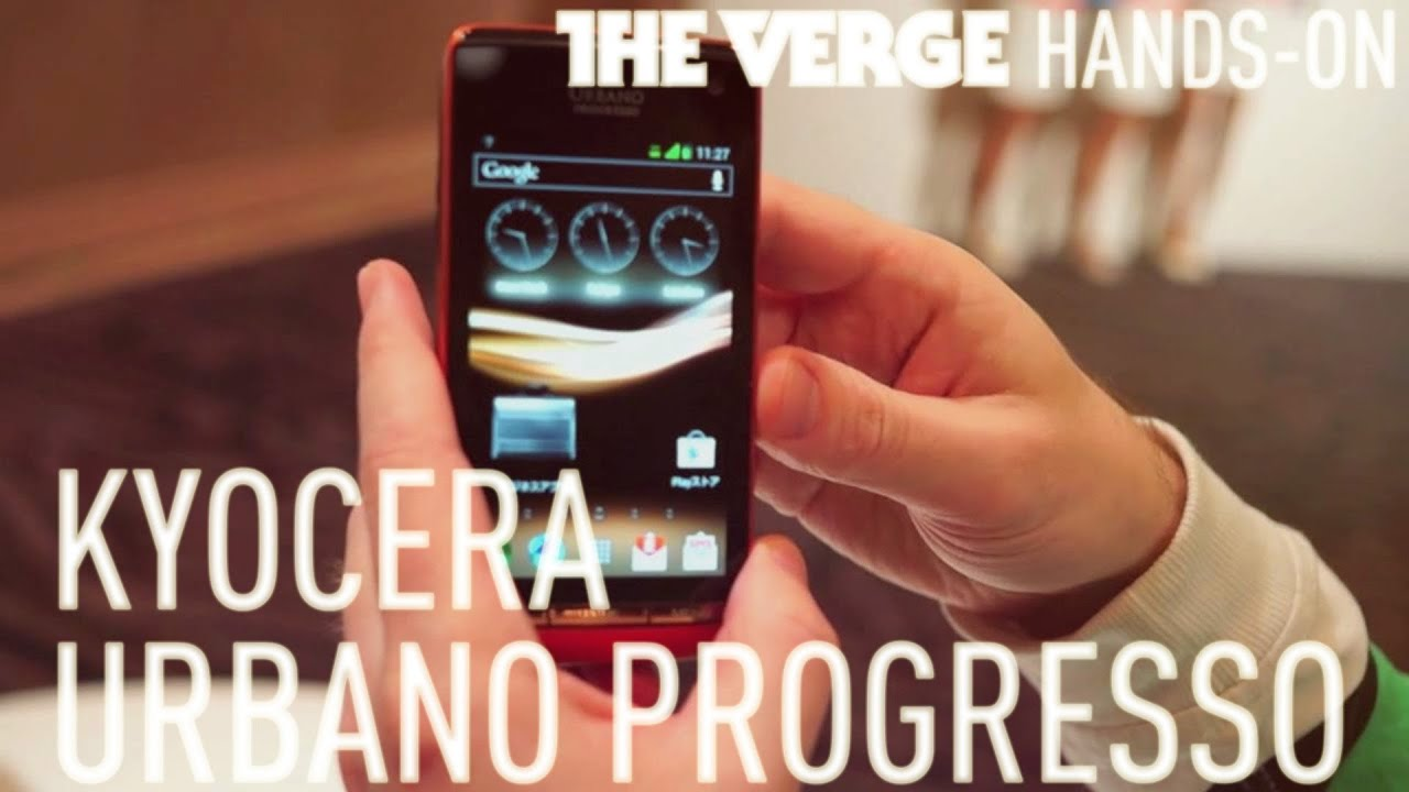 Kyocera urbano progresso kyy04 firmware - updated August 2019