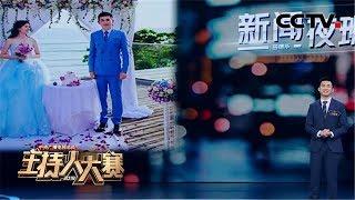 [2019主持人大赛]田靖华 3分钟自我展示| CCTV
