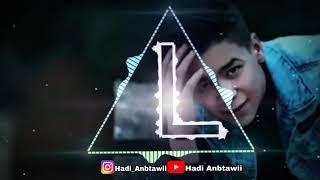 وحياتو الله - يوسف النادر - Youssef El Nader - W7yato Allah