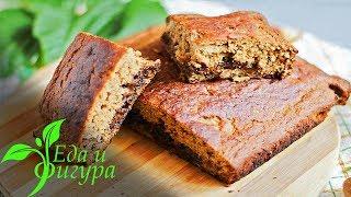 Шоколадно-банановый хлеб - Кекс. Рецепт от Еда и Фигура.