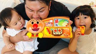 赤ちゃんは野菜が嫌い??アンパンマンお子様ランチのおもちゃでお料理ごっこ Anpanman Children Lunch Toy