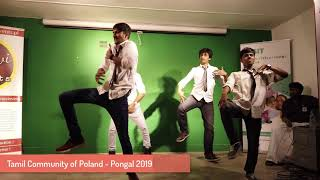 Fusion Dance by YBM Team | Pongal 2019 | Event # 21