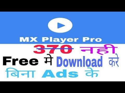 mx player old version - Myhiton