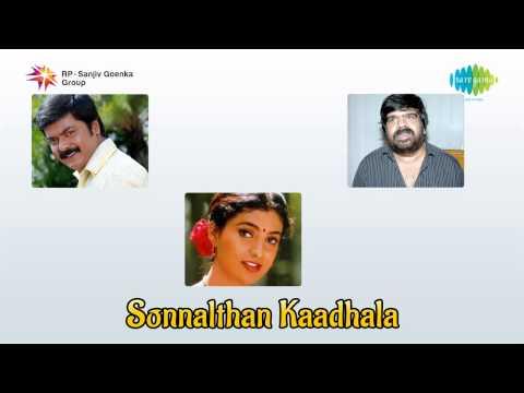 Sonnal Thaan Kaadhala | Vaada Vaada song