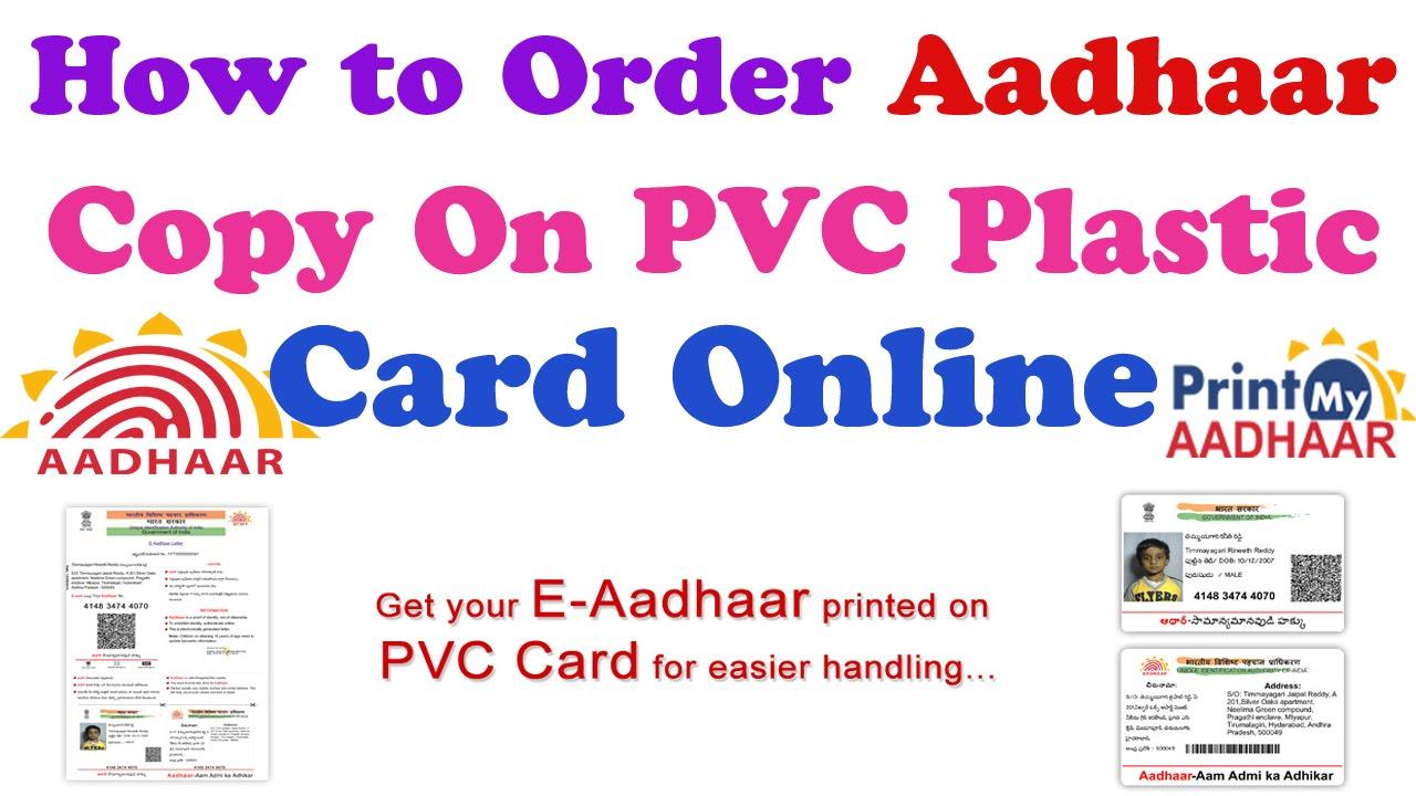 aadhar card online printing