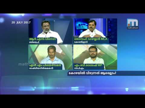 Bribery Charge Hit Kerala State BJP  | Super Prime Time (20-07-2017) Part 2