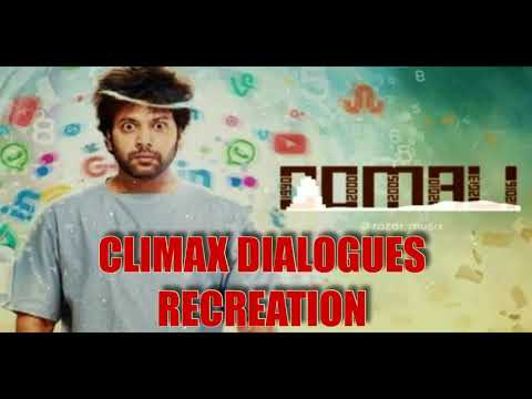 comali-tamil-movie-climax-scene-recreation-|-jayam-ravi