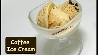 Coffee Ice cream Recipe | Super Easy Chocolate Coffee Icecream | Eggless Ice cream | kabitaskitchen