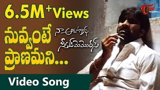 Naa Autograph Songs || Exclusive song for the People - Who failed in Love