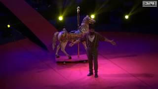 Carousel en concert (assaig sense llums)