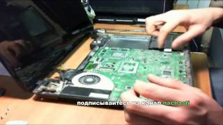 как разобрать Asus X53S для чистки радиаторов от пыли. How to take apart a laptop notebook Asus X53S(, 2013-05-06T10:32:03.000Z)