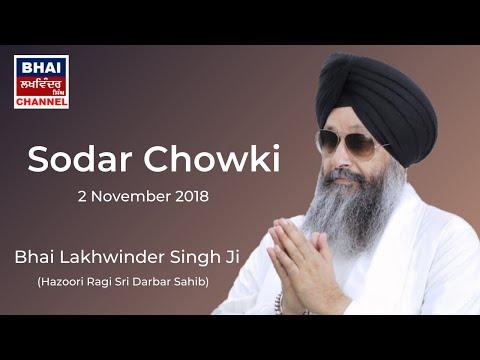Sodar Chowki 02 November 2018 - Bhai Lakhwinder Singh Ji (Hazoori Ragi Sri Darbar Sahib)