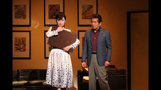 檀れい、高橋惠子らが出演する舞台『仮縫』が5月6日から明治座で開幕し...