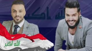 ريمكس بيكيسي جلال الزين و غزوان الفهد 2