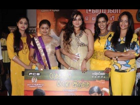 Paakkanum Pola Irukku Audio Launch | Seeman | Namita | Powerstar Srinivasan 2 - BW