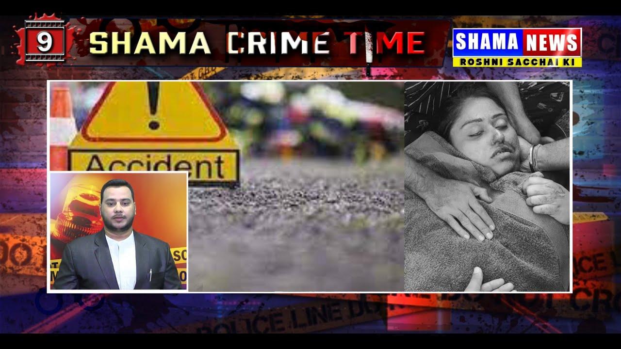 Shama Crime Time Ek Nazar Juraim Or Hadisat Par Kam Waqt Me Ahem Khabren 04-08-2021