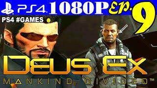 Прохождение DEUS EX: MANKIND DIVIDED ☻ Часть 9 на #PS4 ► НОВЫЙ ПИЛОТ